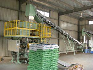 堆肥化プラント
