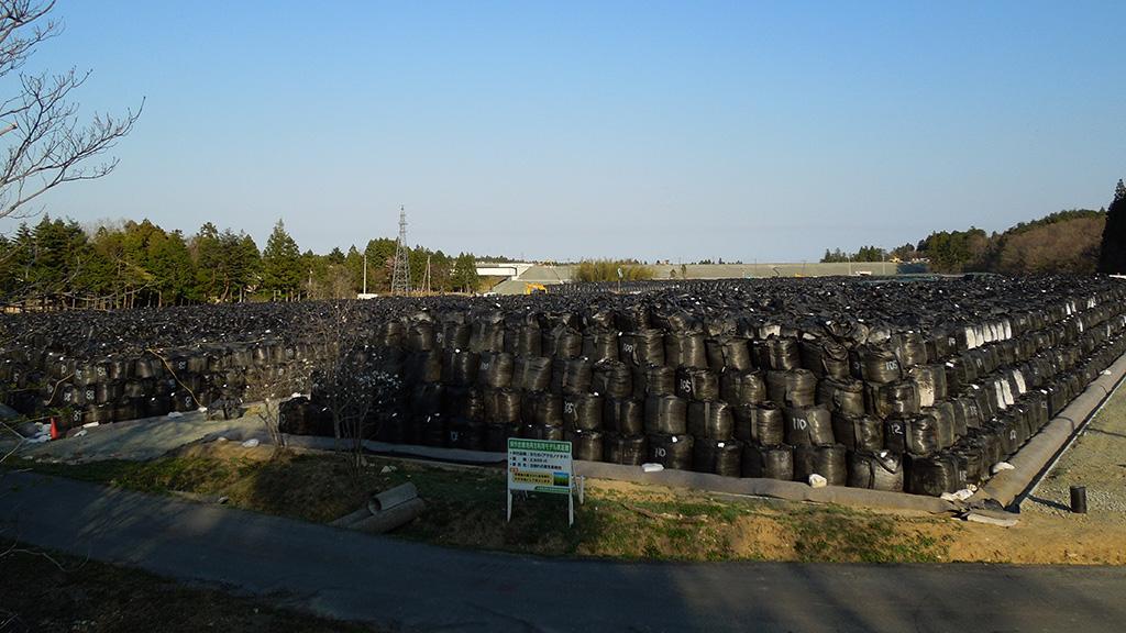 福島県 大量のフレコン